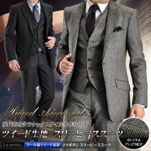 ����ʪ���������Ǻࡦ���ĥܥ���ԡ��������ġ�Leorme�ۡ�������ӥ塼������̵���ۡ�3�ԡ���������/�֥�å�/�ѡ��ƥ���/��/�뺧��/�ӥ��ͥ������ġˡڳڥ���_������suit