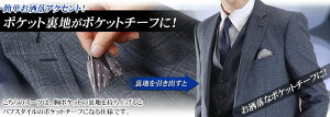 【ウール100%ミルド素材】2ツボタンスリーピーススーツ【Leorme】(メンズスーツビジネススーツ2B3ピーススーツ秋冬ベストスーパー100's紳士服)【送料無料】suit