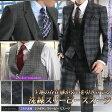 【ミルド素材】2ツボタンスリーピーススーツ【Le orme】(メンズスーツ ビジネススーツ 2B 3ピーススリーピース スーツ 秋冬 ベスト 紳士服)【送料無料】 suit