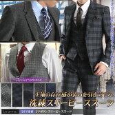 【ミルド素材】2ツボタンスリーピーススーツ【Leorme】(メンズスーツビジネススーツ2B3ピーススーツ秋冬ベストスーパー100's紳士服)【送料無料】suit