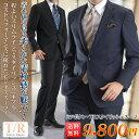 楽天スーツ メンズ T/R素材ナローラペル 2ツボタンスタイリッシュスーツ秋冬物 スリムスーツ メンズスーツ ビジネススーツ 2つ釦 紳士服 suit【送料無料】