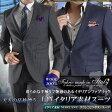 ウール100%イタリア素材〔MARLANE〕2ツボタンスーツ(秋冬物 メンズ ビジネススーツ インポートブランド素材)【送料無料】