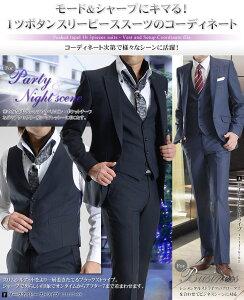 【スリムスーツ】春夏・ピークドラペル1ツボタンスリーピーススーツ【Leorme】(3ピーススーツ/メンズ/黒ブラックストライプ/ブーツカット/ノータック/パーティスーツ)【到着後レビューで送料無料】【楽ギフ_包装】suit