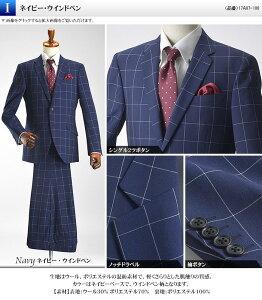 ナローラペル2ツボタンスタイリッシュスーツ(春夏物パンツウォッシャブル機能プリーツ加工メンズスーツスリムスーツビジネススーツ紳士服)suit【送料無料】02P09Jul16
