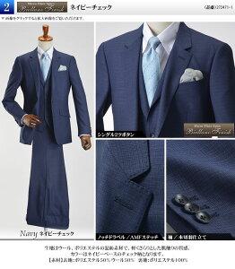 ストレッチ素材 スリーピーススーツ スリム 2ツボタン スタイリッシュフィット 【Le orme】(春夏 細身 スリムスーツ メンズ スーツ ビジネススーツ 2B 3ピーススーツ ベスト 紳士服)【送料無料】 suit