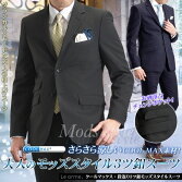 段返り3ツボタンモッズスタイルスリーピーススーツ(春夏物ビジネススーツスリムスーツメンズ3ピーススーツパーティー二次会結婚式Modsメンズスーツ紳士服)suit【送料無料】02P09Jul16