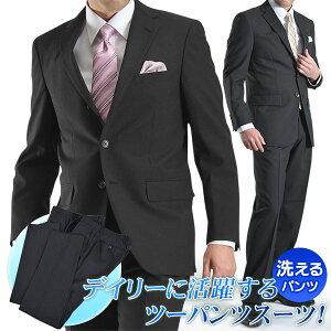 スーツ メンズ 段返り 3つボタン ツーパンツスーツ ウール混素材 Wool Blend 春夏 家庭で洗える パンツウォッシャブル機能 ブリティッシュ セットアップ ビジネス 安い suit