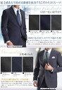スーツ メンズ 2ツボタン ビジネススーツ 秋冬 ウールライク素材 洗えるパンツ パンツウォッシャブル機能 新作 プリーツ加工 ビジネス 紳士服 suit 【送料無料】【スーツハンガー付属】【楽天スーパーSALE】
