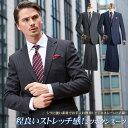 メンズスーツ 2ツボタン ビジネススーツ 春夏 通年 オール...
