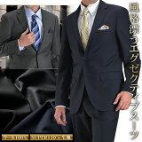 ウール100% SUPER110's スーツ メンズ 2ツボタン ビジネススーツ 大きいサイズ ビッグサイズ E体 オールシーズン 秋冬 春夏 ビジネス 紳士服 suit