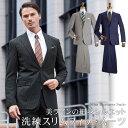 スーツ スラックス レディースパンツ 裾上げ (パンツ1本分)かかと補強 すそあげ シングル・ダブルご指定 洋服の青山