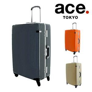 025860e440 スーツケース キャリー ハード 70L 中型 1週間程度 【Quern. ¥44,280. スーツケース メンズ レディース ACE オーブル 日本製  エース公式 海外旅行 出張 送料無料 ...