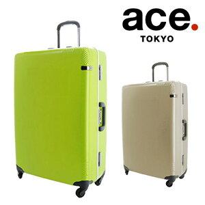 1ec099dbde エースドット ace. ! スーツケース キャリー ハード 84L 大型 1週間~10日 【Quern-F/カーンF】 04093 メンズ レディース  【ポイント10倍】【送料無料.