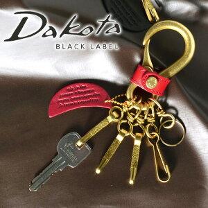 《楽天カードで最大P12倍》 ダコタブラックレーベル Dakota black label フック型キーホルダー【ミネルバアクソリオ】 637022 メンズ ギフト 「ネコポス可能」 P10倍 プレゼント ギフト カバン ラッピング あす楽