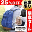 【25%OFFセール】【数量限定】グラビス Gravis!リュックサック デイパック バックパック 大容量 メトロ2 [METRO 2] 1281110 メンズ ギフト レディース 通勤 通学 黒 おしゃれ 高校生【送料無料】 プレゼント ギフト カバン【あす楽】