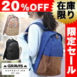【20%OFFセール】【数量限定】グラビス Gravis!リュックサック デイパック バックパック 大容量 モーメント [MOMENTO] 1483910 メンズ ギフト レディース 通勤 通学 黒 高校生 おしゃれ【送料無料】 プレゼント ギフト カバン【あす楽】