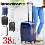 スーツケースキャリーハード旅行!イノベーターinnovatorスーツケース(38L)inv48メンズレディース[通販]【ポイント10倍】【あす楽対応】【RCP】【送料無料】
