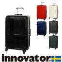 《楽天カードで最大P12倍》 イノベーター ハード キャリー スーツケース 大型 90L 5~7泊程度 メンズ レディース inv675 ポイント10倍 ラッピング あす楽 送料無料