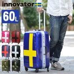 スーツケースキャリーハード旅行!イノベーターinnovatorスーツケース(60L)inv58tメンズレディース[通販]【ポイント10倍】【あす楽対応】【RCP】【送料無料】