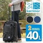 カリマーkarrimor!2wayスーツケース(40L)リュックサック【travel×lifestyle】[airportpro40]383017メンズレディース[通販]【ポイント10倍】【あす楽対応】【RCP】【送料無料】