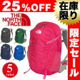 【25%OFFセール】【数量限定】ザ・ノースフェイスTHE NORTH FACE!リュックサック デイパック バックパック 大容量 テルス25 【TECHNICAL PACKS】 [W TELLUS 25] nmw61511 メンズ レディース [通販]【送料無料】【あす楽】
