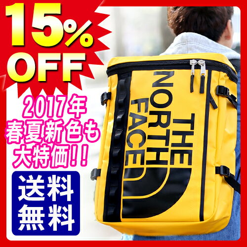 suitcase world rakuten global market north face the north face north face the north face rucksack backpack rucksack bc fuse box nm81630 nm81357 bc fuse box zach commuting to school black high school student pc storage