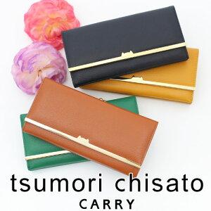 competitive price bcc0b a66a8 ツモリ・チサト(tsumori chisato) レディース長財布   通販 ...