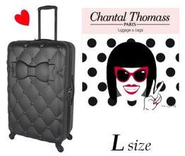 【日本初上陸!】ChantalThomassLeRubanシリーズキャリーケースSサイズかわいい!おしゃれ!ファッショナブル!<送料無料(一部地域を除く)>