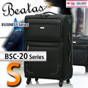 ビータスBSC-20ソフトキャリーケースSサイズ
