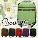 【送料無料・あす楽対応】Beatas(ビータス)BSC-100 4輪タイプ スーツケース キャリケー...
