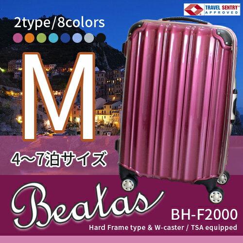 スーツケース キャリケース キャリーバッグ 【あす楽対応・1年修理保証...
