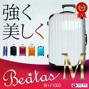 スーツケース Beatas BH-F1000 Mサイズ 軽量 中型 TSAロック搭載 安心1年保証 ...
