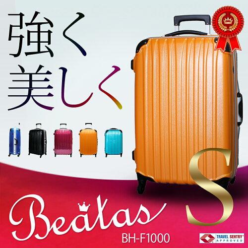 スーツケース キャリケース キャリーバッグ 【当店人...