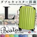 Beatas ビータス BH-F2000 スーツケース キャリケース キャリーバッグ 大型 軽量 L...
