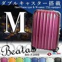 Beatas ビータス BH-F2000 スーツケース キャリケース キャリーバッグ 中型 軽量 M...