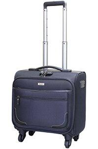 ソフトキャリケース Beatas BSC-20 4輪タイプ 横型 SSサイズ 機内持ち込み可 スーツケース キャリケース キャリーバッグ ビジネスキャリー ビータス 小型 ビジネス 軽量1日 2日 トラベル【送料無
