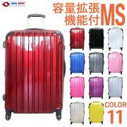 910862a269 楽天市場】スーツケース キャリーバッグ shellpod HZ-500 MSサイズ 軽量 ...