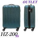 【就活応援セール】スーツケース キャリーバッグ shellpod HZ-200 SSサイズ 機内持ち込み可 超軽量 小型 キャリーバッグ ファスナー TSAロック ビジネス 1日 2日 シンプル 小さい 訳あり【送料無料・あす楽】【アウトレット】