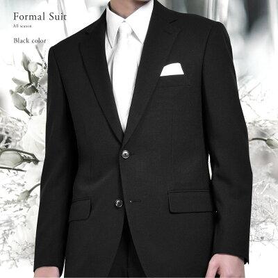 フォーマルスーツメンズ礼服2ツボタンメンズスーツブラックスーツブラックフォーマルアジャスター付大きいサイズ小さいサイズ