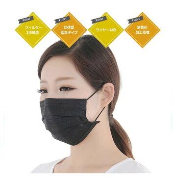 使い捨てマスク20枚セット 黒マスク ブラックマスク マスク お洒落 ファッション 花粉症 ブラック フェイスマスク アレルギー 風邪 予防 だてマスク K-pop 韓国 アイドル