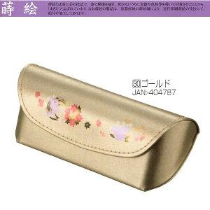 プレゼントに最適!!日本伝統工芸シリーズ蒔絵 まきえ メガネケース 22-30 ゴールド 【蒔...