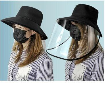 顔面保護 ウィルス対策 取り外し可能 飛沫防止 透明ガード 防護帽 個人防護 家庭生活 美容 保護 作業場 労働保護 防護マスク 防護帽子 ウィルス 予防 コロナ予防