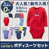カーターズボディースーツ(carter's)セット