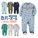 【マラソン10%OFF!】カーターズ カバーオール 足つき 男の子 ベビー服 出産祝い 新生児 60 70 80 90 パジャマ かわいい