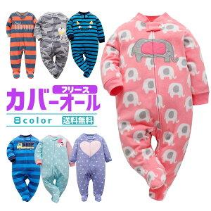カバーオール 足つき 長袖 フリース 女の子 男の子 もこもこ 秋 冬 ロンパース ベビー服 出産祝い 60 70 80 90 パジャマ(カーターズではありません)