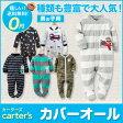 カーターズ【Carter's】◆新品アウトレット◆カバーオール 足つき 足なし 男の子 長袖 送料無料