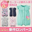 カーターズ ロンパース(carter's)アウトレット 女の子 出産祝い ゆうメール送料無料