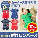 【スーパーセール10%OFF】カーターズ ロンパース 男の子 ベビー服...