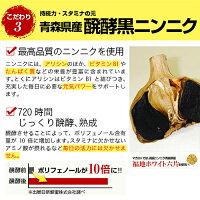 マカDX/すこやか工房(送料込み)