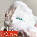 倉敷意匠計画室 女性のためのボディタオル 日本製 [今治 タオル ボディタオル ウォッシュタオル 風呂 バスルーム 敏感肌 コットン かわいい 誕生日 ギフト] メール便可